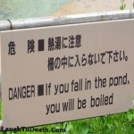 dont-get-boiled-in-pond-funny-sign
