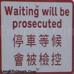 waiting_persecuted